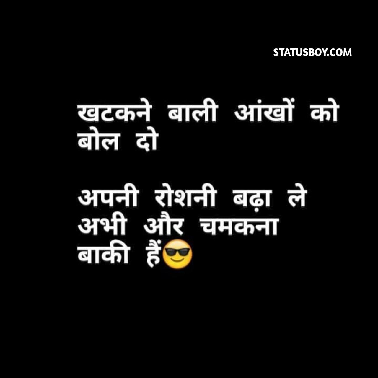 Hindi Suvichar 2020