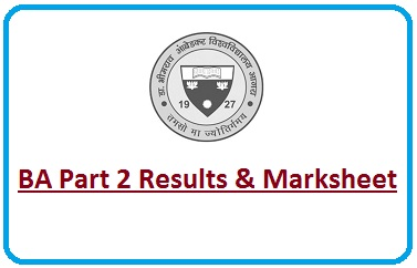 DBRAU BA 2nd Year Results 2020