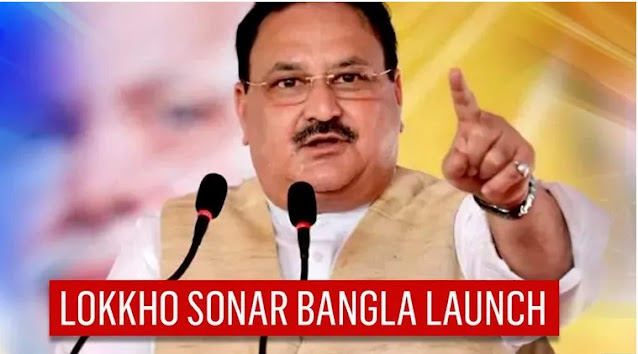 BJP Chief To Launch Lokkho Sonar Bangla Manifesto Crowdfunding Campaign In West Bengal