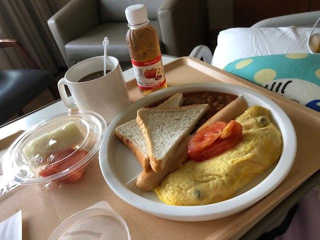 prince court hospital food