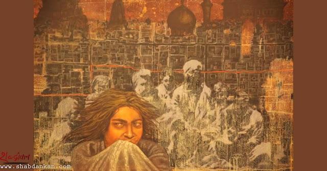 कहानी — चीख — उर्मिला शिरीष   Kahani — Cheekh — Urmila Shirish