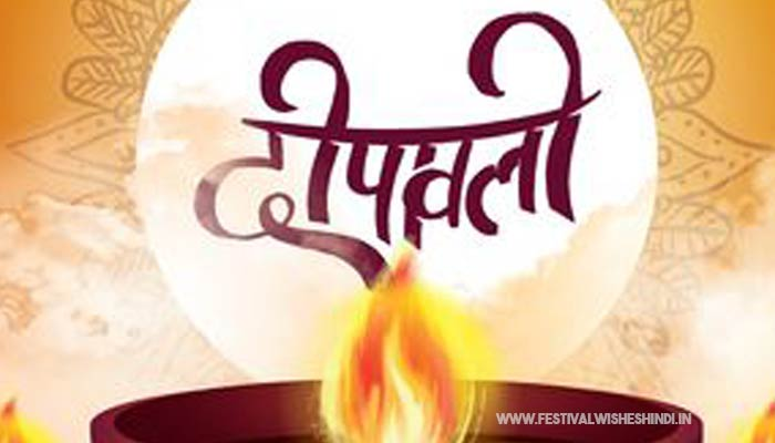 happy diwali images new
