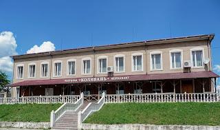 Клевань. Ресторан и готель на вул. Богдана Хмельныцького