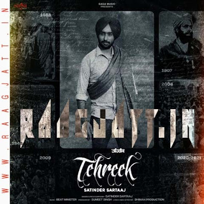 Tehreek by Satinder Sartaaj lyrics