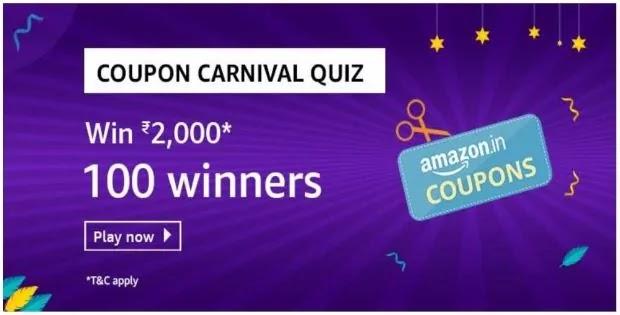 Amazon Coupon Carnival Quiz