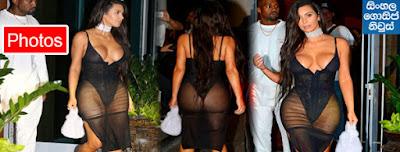 Kim Kardashian Wears See-through Dress To Kanye West's Concert (Photos)
