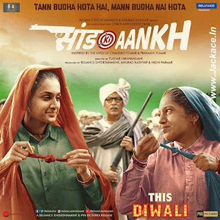 Saand Ki Aankh First Look Poster 4