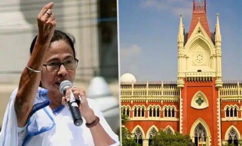 Judge withdrew Nandigram case and fined the chief minister Tk 5 lakh