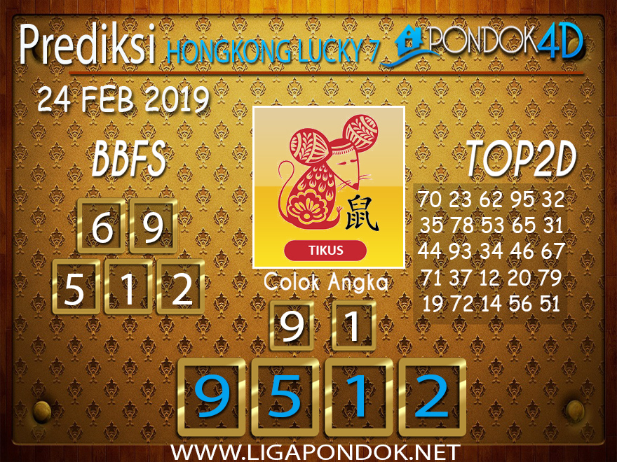 Prediksi Togel HONGKONG LUCKY7 PONDOK4D 24 FEBRUARI 2019