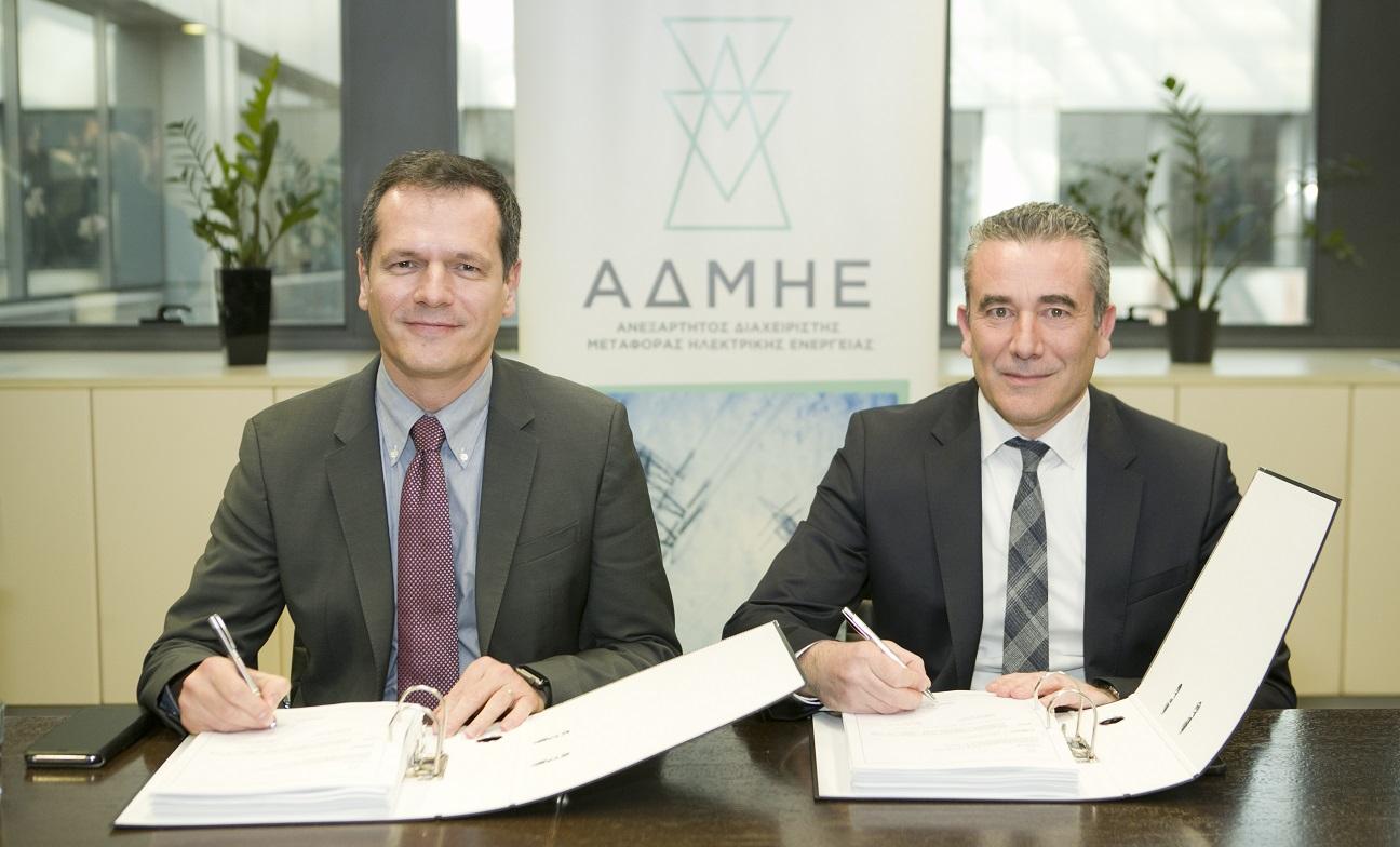 """ΑΔΜΗΕ: Υπογραφή σύμβασης με την """"Ελληνικά Καλώδια"""" για τη διασύνδεση της Σκιάθου (VIDEO)"""