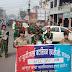 यूपी गर्ल्स बटालियन एनसीसी द्वारा जागरूकता रैली निकाली गई
