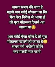 CORONA VIRUS Jokes in Hindi - Corona fanny Jox