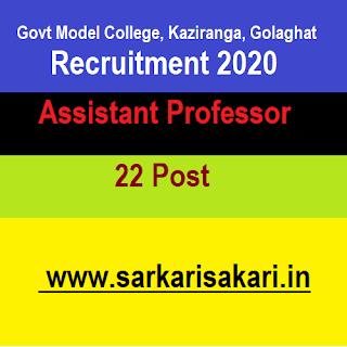 Govt Model College, Kaziranga, Golaghat Recruitment 2020- Apply For Assistant Professor Vacancy