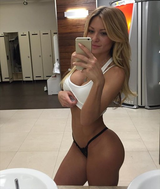 Екатерина усманова порно фото