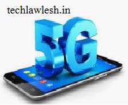 5G Technology Kya Hai
