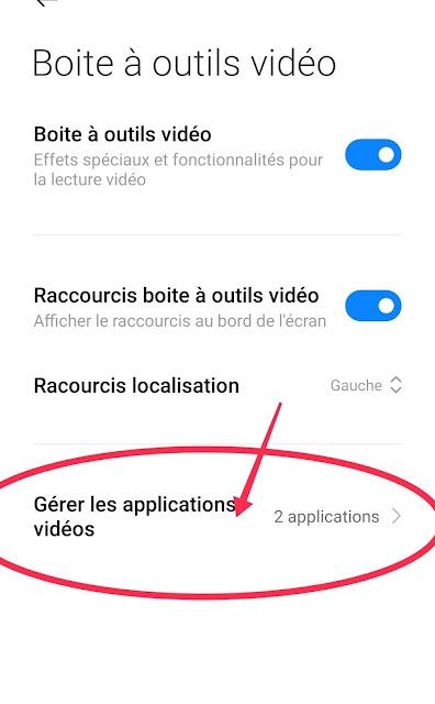 تشغيل فيديو من اليوتيوب والشاشة مقفولة في هواتف شاومي