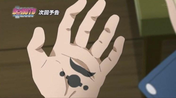 Boruto Episode 203