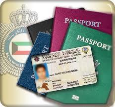 تعديل بيانات طالــب ( الاسم ، الجنسية، العائلـة ) بالكويت
