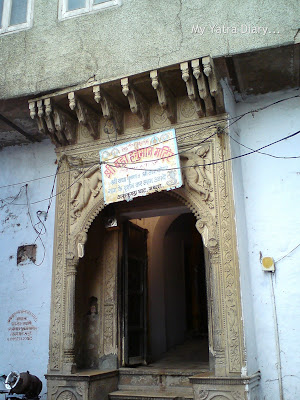 A Hanuman Temple in Mathura