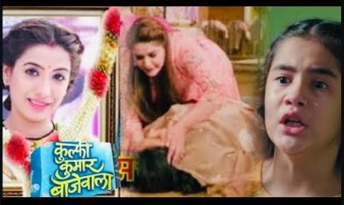 Very Very Shocking Twist in Star Plus  Kulfi Kumar Bajewala