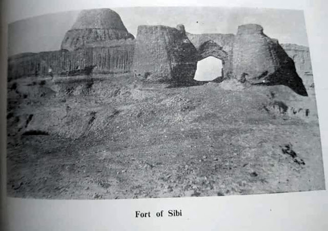 Fort of Sibi situated in dehpal Lands