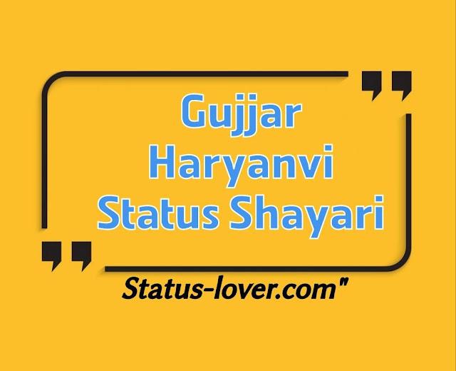 Haryanvi status whatsapp