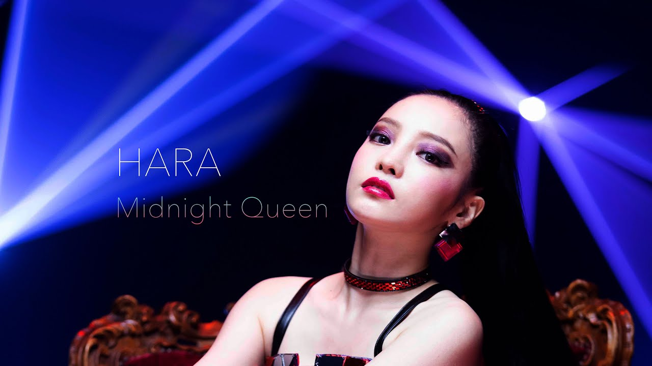 Goo Hara Proves Her Idol Quality Through Behind the Screens' Photo of the Music Video Midnight Queen