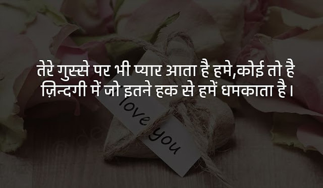 true love status for facebook