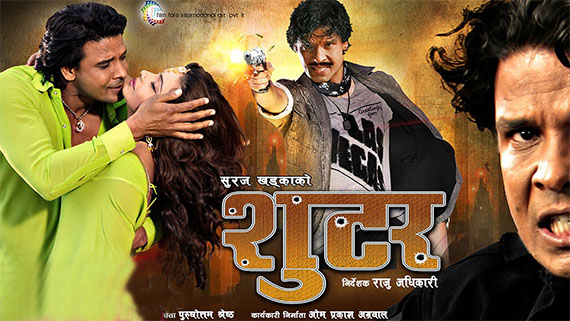 full nepali film shooter