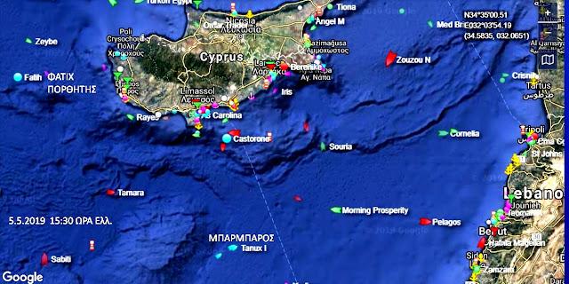 Κύπρος: Διεθνές ένταλμα σύλληψης για όσους λαμβάνουν μέρος στην παράνομη γεώτρηση της Τουρκίας