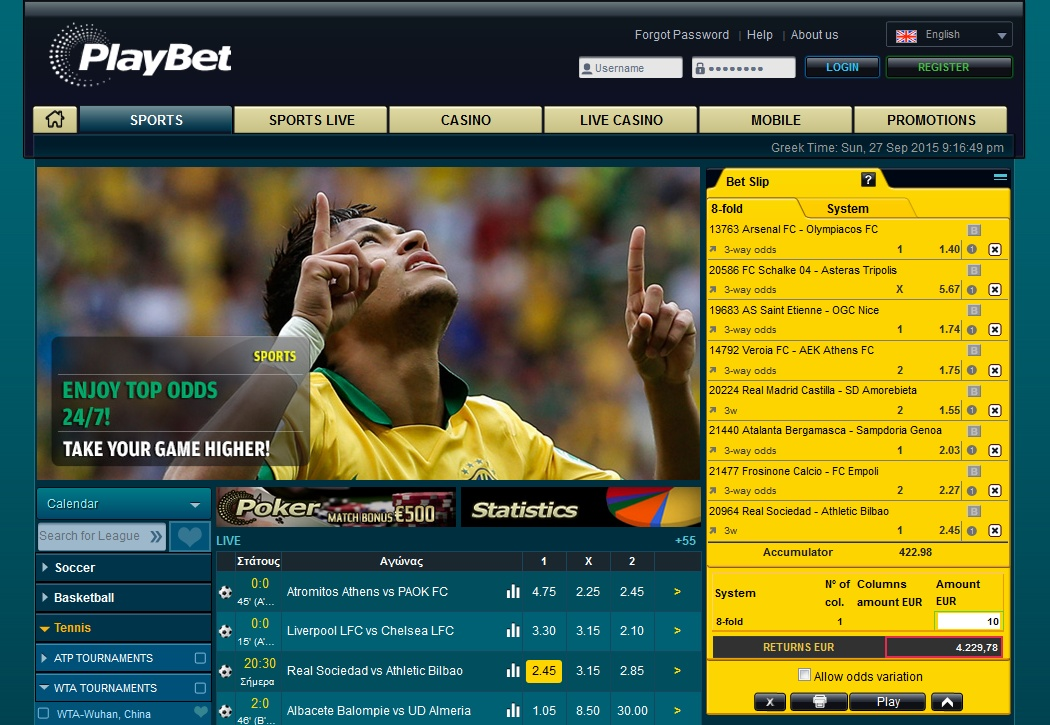 Playbet Screen