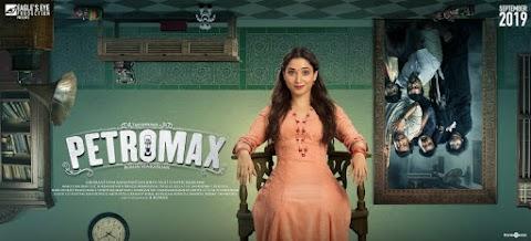 Tamannaah's Petromax Movie First Look Posters