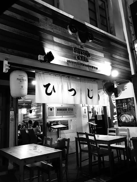 The Hitsuji Club, Circular Road