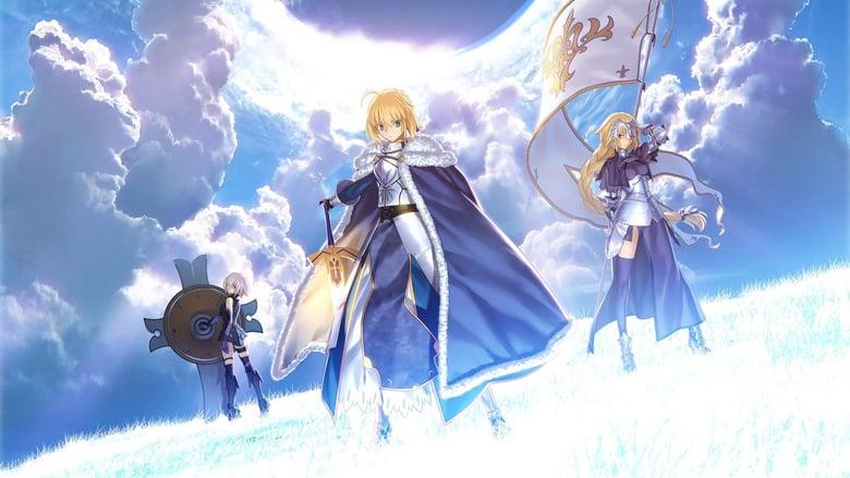 Fate / Grand Order: Zettai Majuu Sensen Babylonia