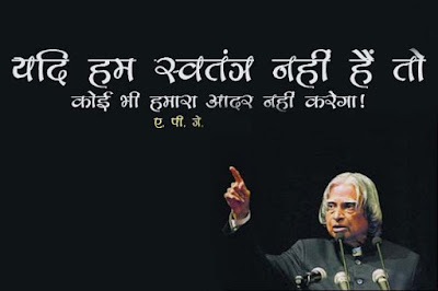 a-p-j-abdul-kalam-misail-man-of-india