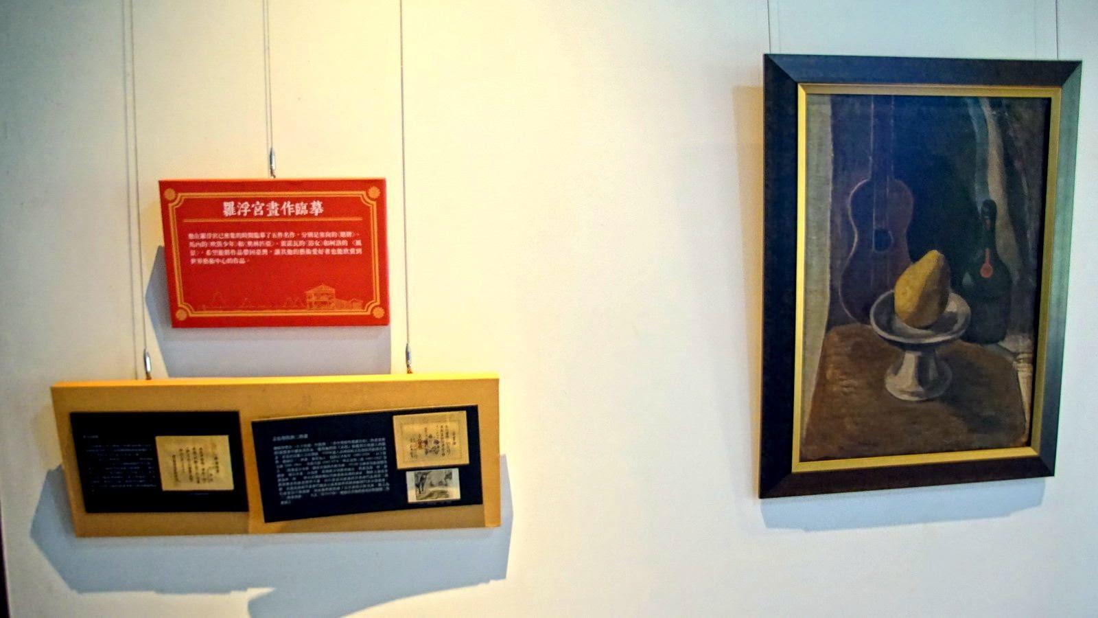 [台南][柳營區] 劉啟祥美術紀念館|超好拍的低調景點|劉啟祥故居|遊記