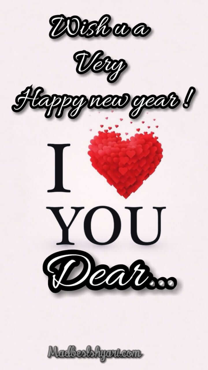 wish you happy new year 2020 For Love
