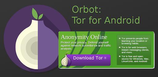 متصفح Orbot