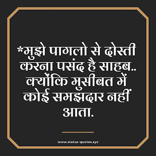 {Best} Desi Status in Hindi || Royal Attitude Status in hindi