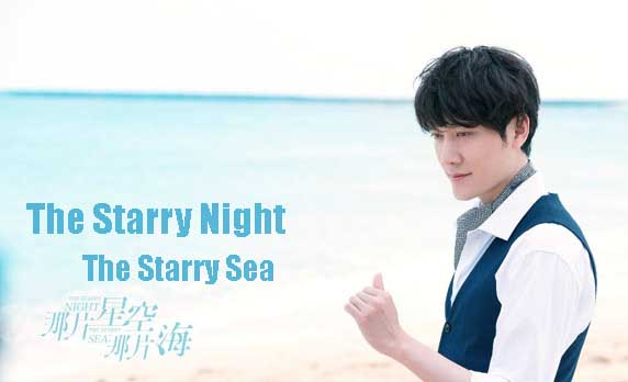 Sinopsis Drama The Starry Night, The Starry Sea Episode 1-32 (Lengkap)
