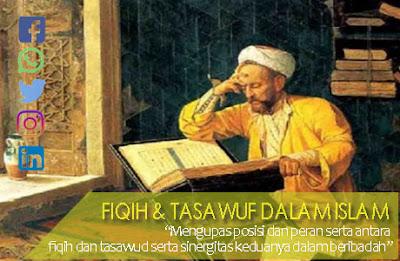 hubungan antara fiqih dan tasawuf dalam aqidah Islam