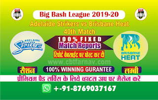 Brisbane vs Adelaide Big Bash 40th