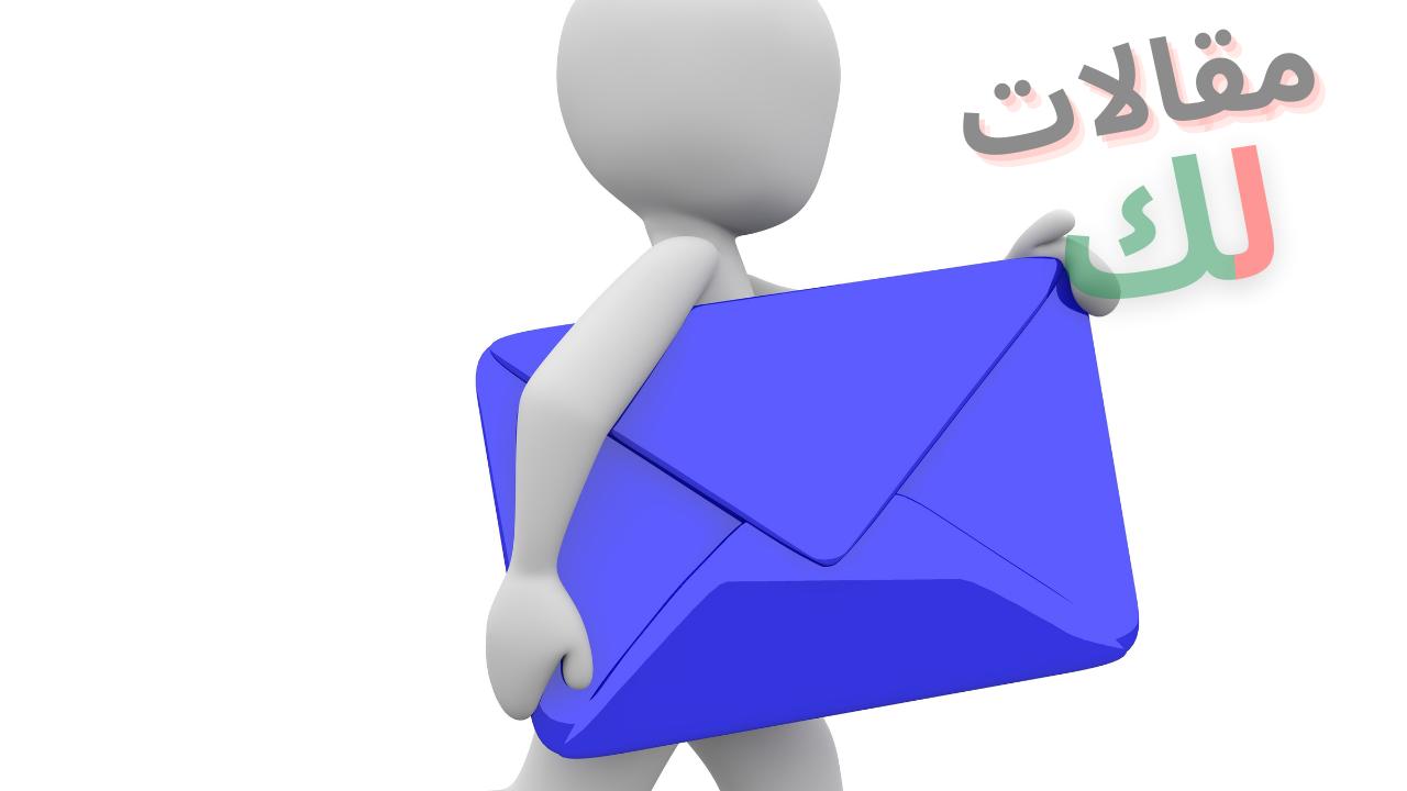 اختبار حملات البريد الإلكتروني