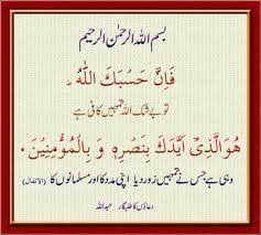 ilm kay faiday You can download pegham mobile app for android-based devices download link: pegham forum.