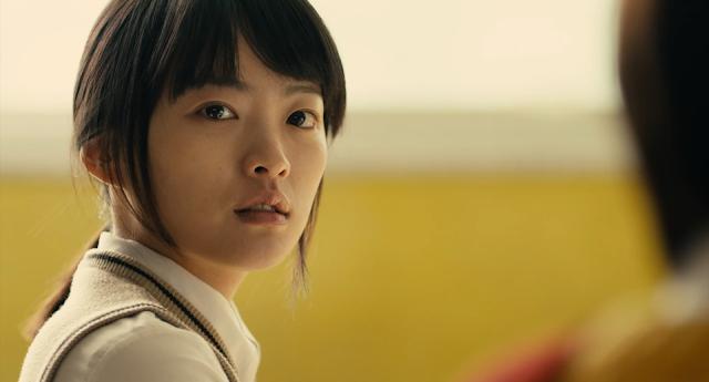 gambar film han gong-ju by lemonvie