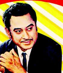 Kishore Kumar – 8 penghargaan
