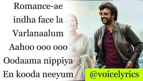 Tharam Maara Single Lyrics In Tamil