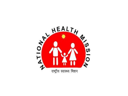 NHM-Assam-Jobs-2019-Nursing-Midwifery-Educator