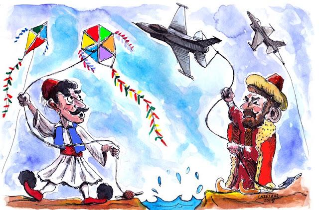 Χαρταετοί είναι το θέμα της γελοιογραφίας του IaTriDis με αφορμή τις προκλήσεις των Τούρκων στο Αιγαίο, παραμονές της Καθαράς Δευτέρας.