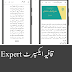 Qaafiyah Expert (Android) - Release